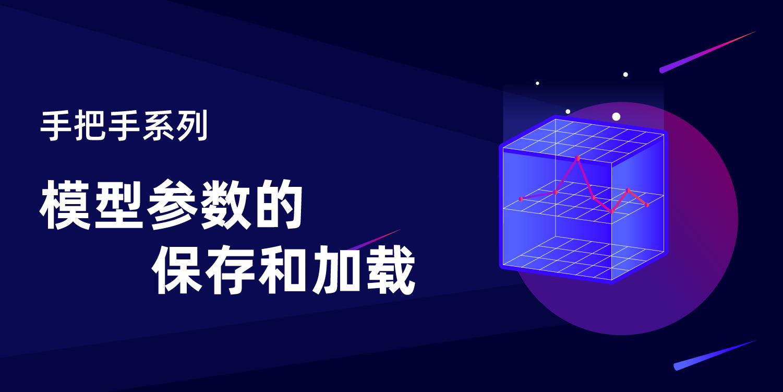 深度学习框架_ai框架_人工智能框架_教程视频海报